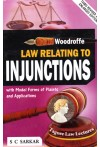 Law Relating to Injunctions