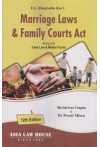 Marriage Laws and Family Courts Act [Along with Case Law and Model Forms]