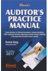 Auditor's Practice Manual (Ready referencer for Chartered Accountants, Company Secretaries, CMAs, Corporates and other Professionals involved,directly or indirectly, in the preparation and audit of annual accounts)