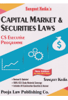 Sangeet Kedia's -Capital Market and Securities Laws - CS Executive Programme (New Edition For June 2017 Exam) (Incorporating all the Amendments up to 31st December, 2016)