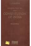 COMMENTARY ON THE  CONSTITUTION OF INDIA (Enlarged Edition)