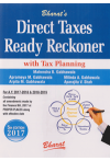 Direct Taxes Ready Reckoner With Tax Planning (For A.Y 2017-18 and 2018-19)