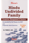 HINDU UNDIVIDED FAMILY (HUF) - Formation, Management & Taxation with Frequently Asked Questions (As amended by The Finance Act, 2017)