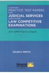 Universal's Practice Test Papers for Judicial Services and Other Law Competitive Examinations (With OMR Practice Sheets)