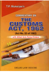 T.P. Mukerjee's Commentary on The Customs Act, 1962 (2 Volume Set)
