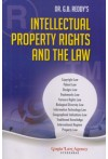 Intellectual Property Rights and the Law (Revised & Enlarged)