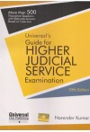 Universal's Guide for Higher Judicial Service Examination (More than 500 Theoretical Questions with Elaborate Answers Based on Case Law)