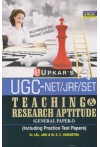 Upkar's UGC-NET/JRF/SET - Teaching and Research Aptitude (General Paper-I) (Including Practice Test Papers - According to the Revised Syllabus)