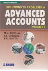 Solutions to Problems in Advanced Accounts (Volume II)