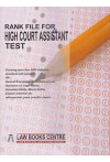 Rank File For High Court Assistant Test