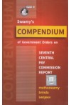 Swamy's Compendium of Government Orders on Seventh Central Pay Commission Report