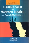 Supreme Court on Women Justice - Cases and Materials