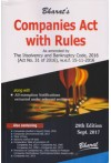 Companies Act with Rules - As amended by The Insolvency and Bankruptcy Code, 2016 (Act No. 31 of 2016), w.e.f. 15-11-2016)