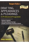 Sangeet Kedia's - DRAFTING, APPEARANCES AND PLEADINGS - CS Professional Programme (New Edition For Dec. 2017 Exam) (AS per the New Syllabus Prescribed by ICSI)