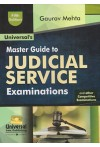 Universal's Master Guide to Judicial Service Examinations (and other Competitive Examinations)