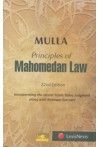 Mulla Principles of Mahomedan Law (Incorporating the Recent Triple Talaq Judgment along with Relevant Extracts)