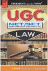 Trueman's Specific Series - UGC - NET/SET (For JRF and Eligibility Test for Assistant Professor)(and Ph.D/M.Phil Entrance Exams) Law (New Pattern Objective Type for Paper II-III)