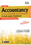 Tulsian's Accountancy for CA Intermediate Course (Group I)  - A Self -Study Textbook [With Quick Revision Book - As Per New Syllabus] (2 Book Set)