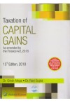 Taxation of Capital Gains (As amended by the Finance Act, 2018) - With Free CD