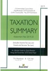 Taxation Summary (For CA Intermediate (Old and New) May/ November 2018 Examinations) - Assessment Year 2019 - 20