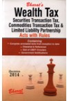 Wealth Tax - Securities Transaction Tax, Commodities Transaction Tax & Limited Liability Partnership Acts with Rules