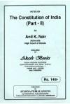 The Constitution of India (Part - II)