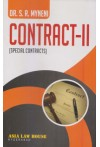 Contract - II (Special Contracts)