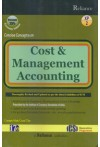 Concise Concepts on Cost and Management Accounting (Thoroughly Revised and Updated as per the latest Guidelines of ICSI) -  CS Executive Programme XP-2