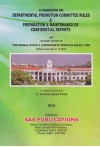 Handbook on Departmental Promotion Committee Rules and Preparation and Maintenance of Confidential Reports