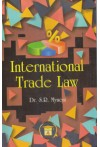 International Trade Law [International Business Law]