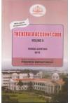 The Kerala Account Code - Volume II (With latest Amendments)