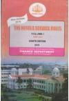 The Kerala Service Rules - Volume I (Part I and II)