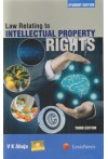Law Relating to Intellectual Property Rights (Student Edition)